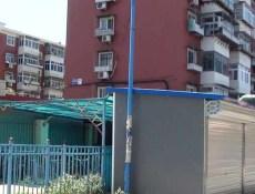 买二手房,如何避免卖方逾期迁出户口?