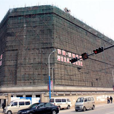 吴中区 木渎 珠江新城
