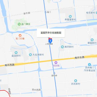 蓝芳华文化创意园