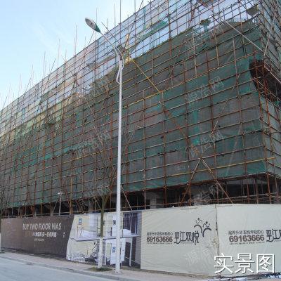 平江双悦大厦
